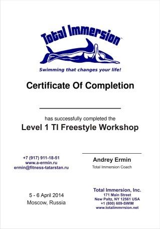 Фото: Семинар по системе обучения плаванию Total Immersion в Казани