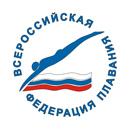 Логотип всероссийской федерации плавания